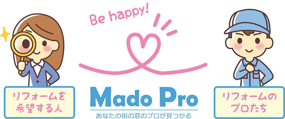 マドプロとは