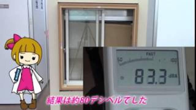 【窓チェンTV!】内窓で防音編