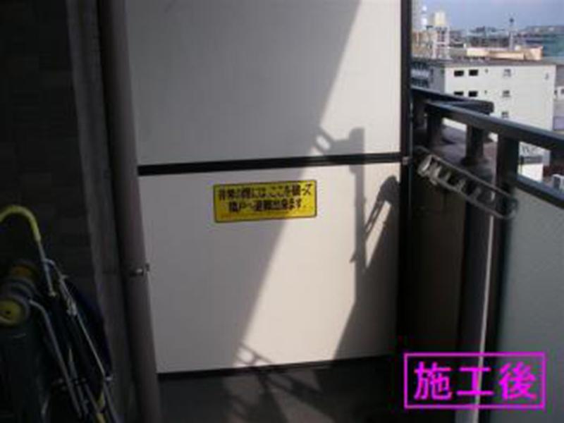 集合住宅・マンションのベランダ隔て板(間仕切り)の交換修理!