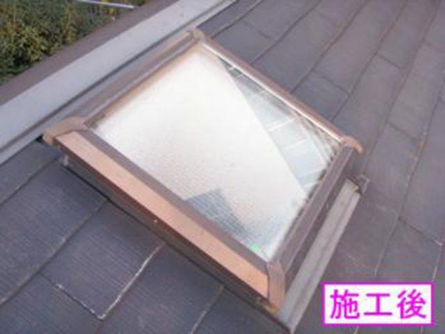 ヒビ割れた天窓ガラスの修理