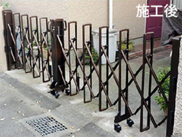 玄関前の印象が変わる!伸縮ゲート交換
