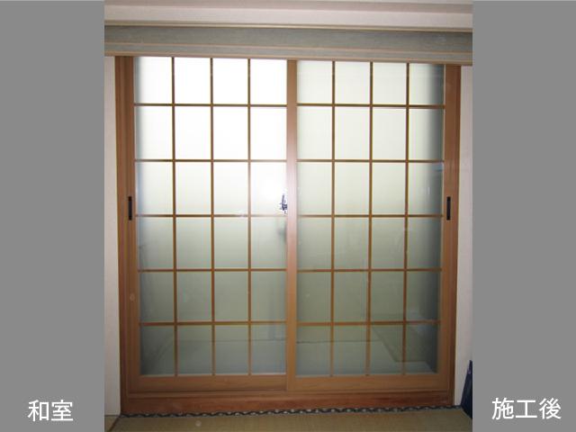 夏の暑い西日と、冬の結露を一気に解決!内窓設置