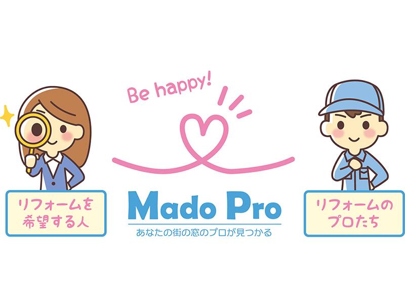 マドプロのホームページをリニューアルいたしました。