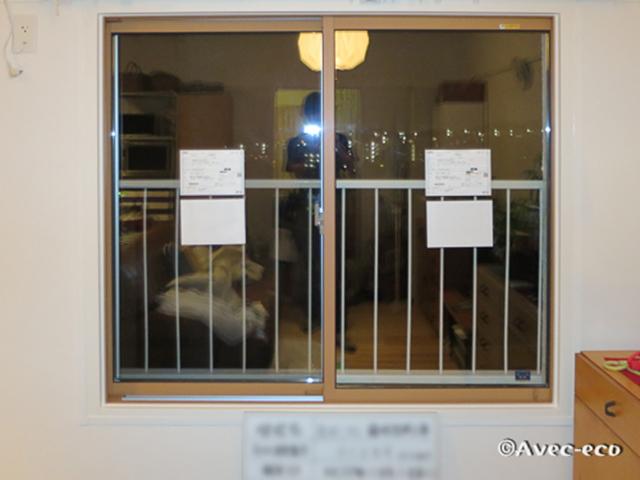 隙間風も解決!窓まるごと交換(横浜市青葉区)