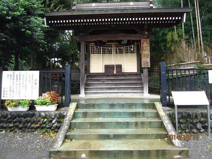 神社の戸の交換