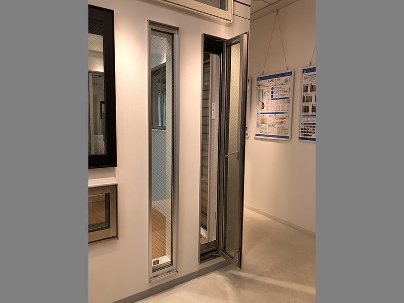 最近流行の窓!?細長いスリット窓