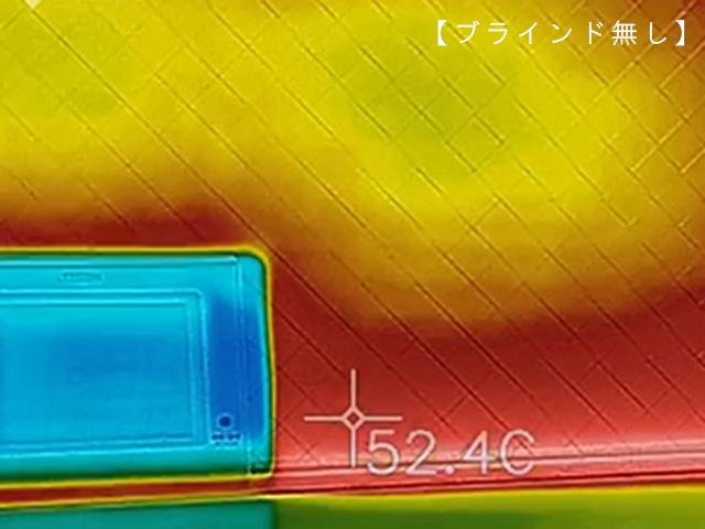 外付けブラインドで窓際の温度はどれくらい変わる…!?効果を実験!