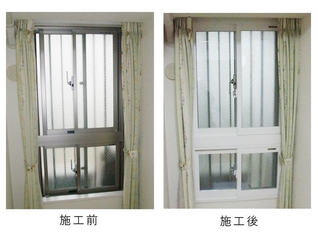 お部屋の暑さ・寒さ対策に内窓工事(川崎市多摩区)