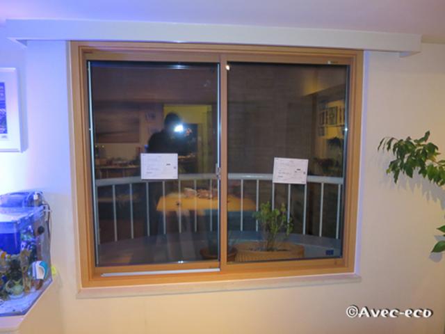 窓リフォームで解決!窓からの隙間風で部屋が寒い!