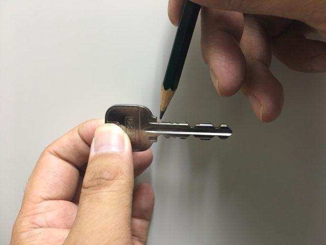 鍵のすべりが悪いときに使える裏技!