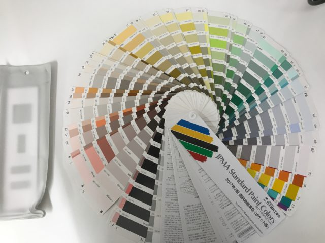 イメージ通りの色で、皆ハッピー!日塗工カラーサンプル