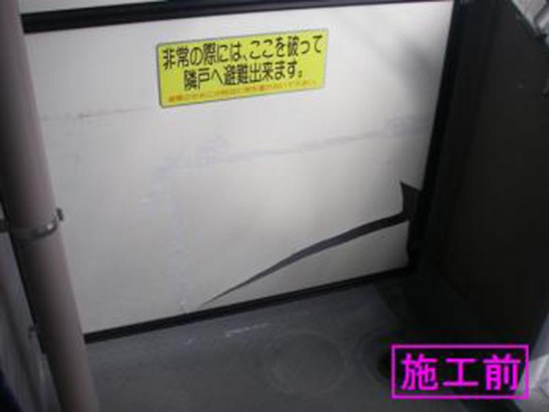 台風でマンションのベランダの間仕切りが壊れた!修理費用や時間は?