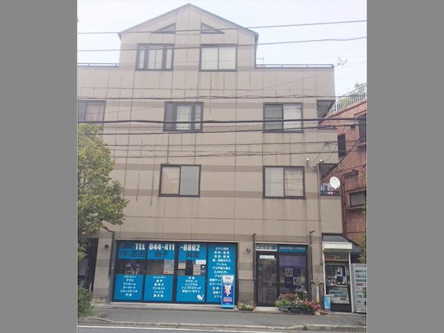 有限会社 吉田硝子興業