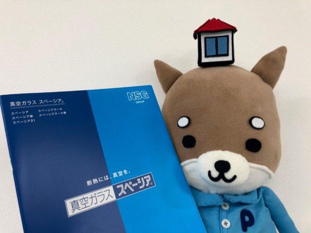 真空ガラス スペーシア 2018年新CM公開!