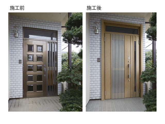 玄関ドア施工例