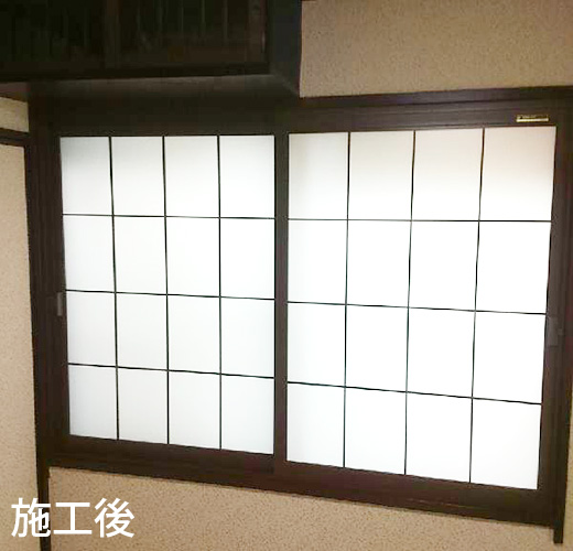 内窓施工事例