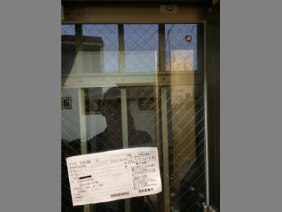 事例紹介に「結露・寒さ対策に!網入りの真空ガラススペーシア」を追加しました。