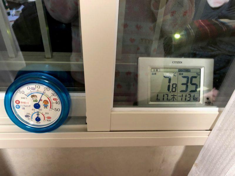 内窓(二重窓)の断熱効果を測定してみた2