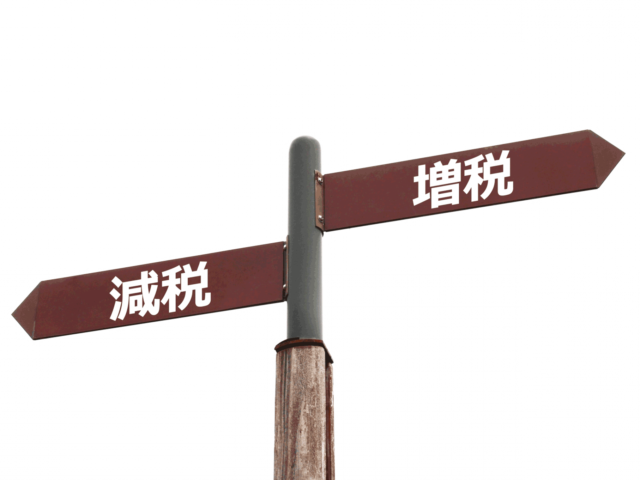 省エネリフォーム減税