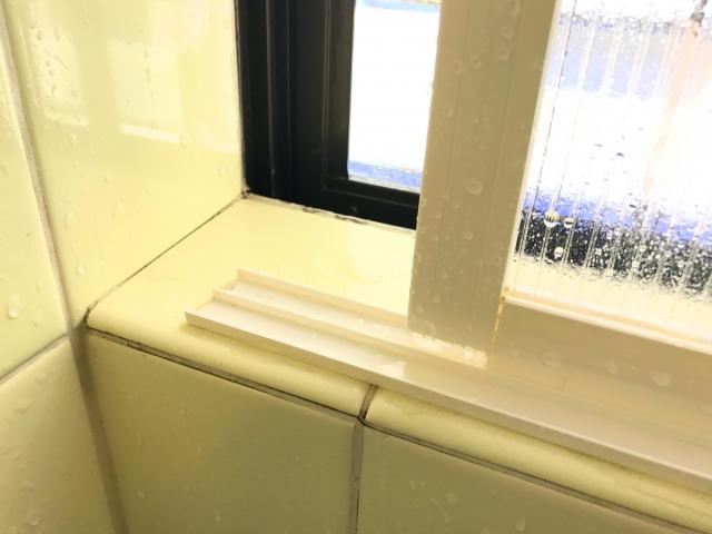 窓断熱の効果とは?遮熱とどう違う?